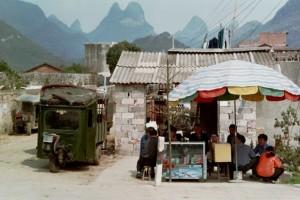 Yangshou service station