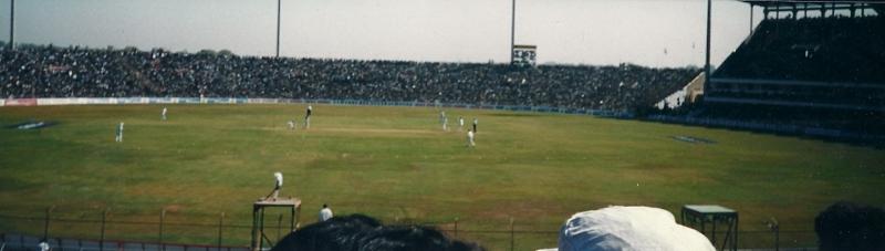 Ahmedabad Cricket